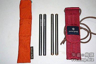 mont‧bell NOBASHI 野箸