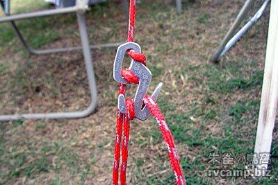 Nite Ize Figure9 營繩調整器 (營繩扣片)