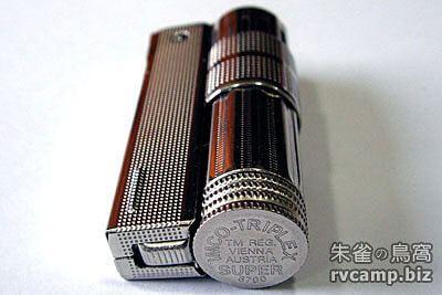 IMCO Triplex Super 6700 燃油打火機