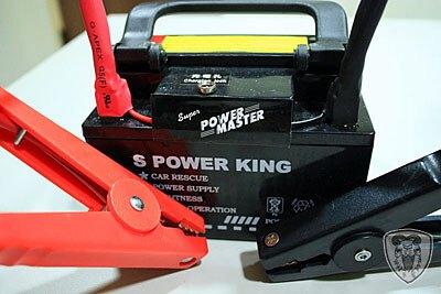 S Power King 2 汽車電瓶啟動急救器 (急救電瓶)