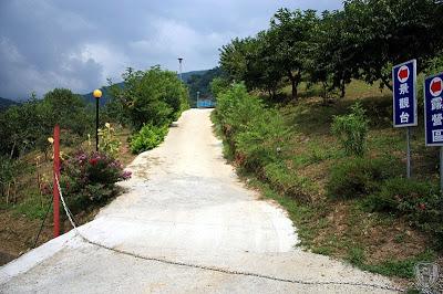 新竹五峰櫻之都露營區 @營地探勘