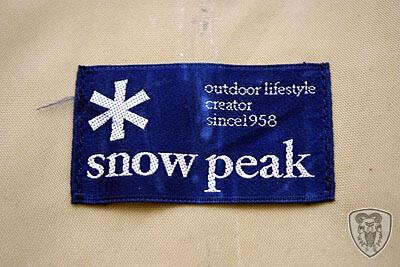 Snow Peak ST-031 (S) 焚火台 (含 Grill Bridge ST-031GN 網架)