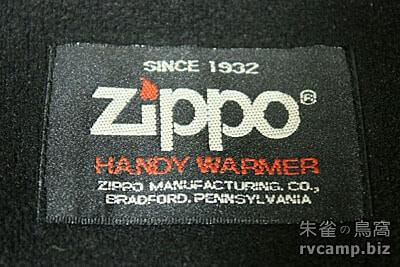 Zippo Hand Warmer 白金懷爐 (手暖爐)