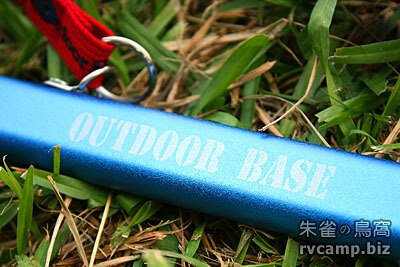 Outdoor Base 銅頭營鎚 + Outdoor Base 營釘 (30cm)