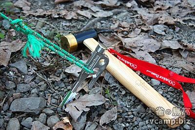 露營小工具 - 營釘篇 (帳篷釘)