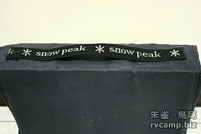 Snow Peak Bamboo My Table 折疊小桌 (My テーブル竹)