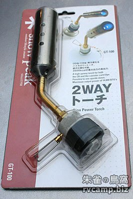 Snow Peak GT-100 Gigapower 2Way Torch 瓦斯噴火槍