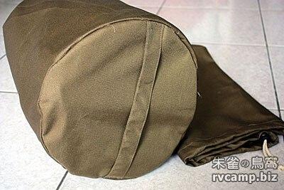 Slumberjack LIL´ TIMBER 小樹信封型睡袋 (10°F)
