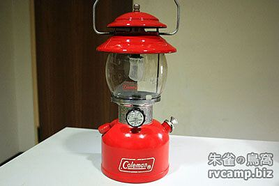 Coleman 200A 汽化燈 (1979 年 11 月)