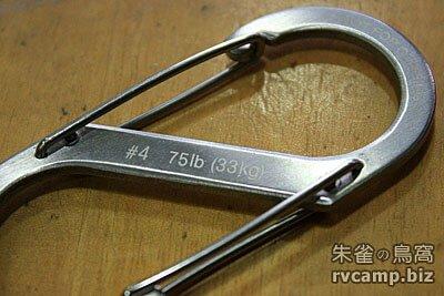 Nite Ize S-Biner Stainless Steel S 型金屬扣環 (#4)