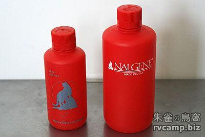 Nalgene Fuel Bottle 山貓油壺 (燃料瓶)
