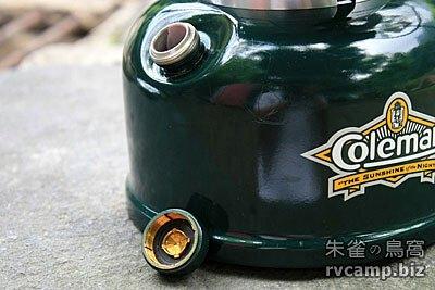 Coleman 635B 汽化燈 (古典紀念燈)