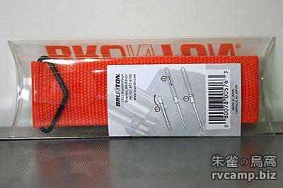 BRUNTON FlipSticks Folding Chopsticks 折合竹筷