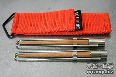 BRUNTON FlipSticks Folding Chopsticks 折合竹筷