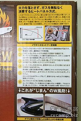 Iwatani 岩谷 4.1kW 卡式瓦斯爐 (CB-AH-35)