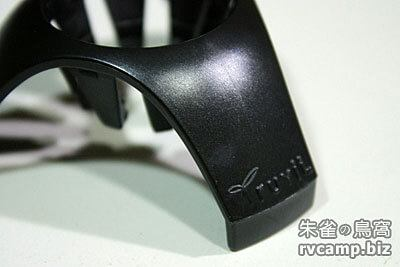 Truvii Flashlight Diffusion Shade 手電筒光罩 (反光燈帽)