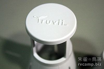 Truvii Flashlight Diffusion Shade 手電筒光罩 (反光燈帽)