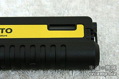 SOTO Pocket Torch XT 小型噴火槍 (點火器)
