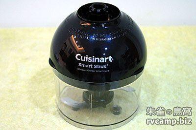 Cuisinart CSB-77 SmartStick Hand Blender 手持電動攪拌棒