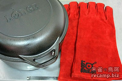 LODGE Double Dutch Oven 5QT 鑄鐵鍋 (荷蘭鍋)