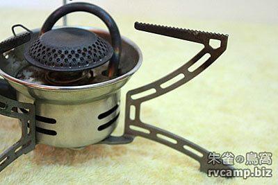 PRIMUS 3277 瓦斯單口爐 (蜘蛛爐)