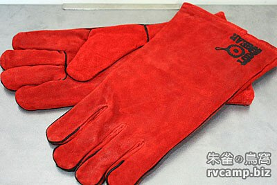 LODGE Camp Dutch Oven Gloves 荷蘭鍋用隔熱手套