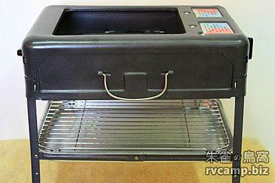 遠紅外線瓦斯燒烤爐 (古董爐)
