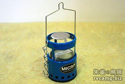 UCO Micro Candle Lantern 迷你型蠟燭營燈 (伸縮款)