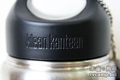Klean Kanteen Wide 18oz 不鏽鋼寬口水壺 (532ml 單層)