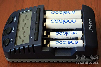 La Crosse Technology BC-9009 液晶顯示多功能充電器