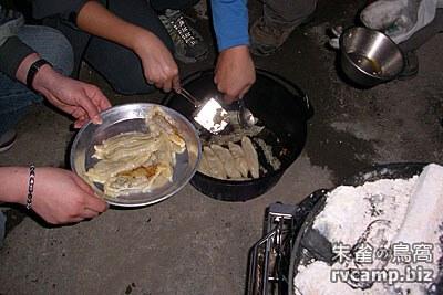 Bar BQ 戶外燒烤大餐 (原著/太田 潤)