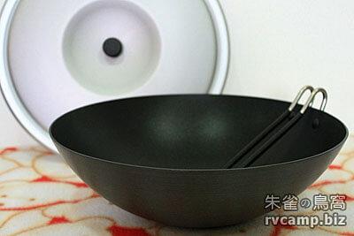 GSI H.A.E. Extreme 11˝ Wok 中華炒鍋