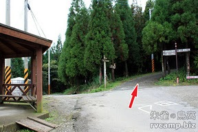 新竹五峰鳥嘴山露營區 @八大露營社鳥誕活動