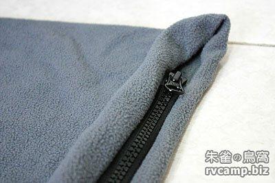 JIALORNG 嘉隆雙面刷毛布料睡袋內套