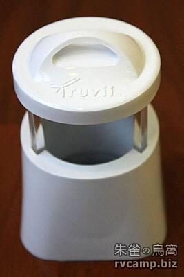 Truvii Lantern 1 旅行光罩 (可吊掛式手電筒反光燈帽)