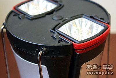 CAPTAIN STAG M-5124 鹿牌 LED 多功能電子營燈