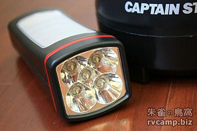 CAPTAIN STAG M-5124 鹿牌 LED 多功能電子營燈