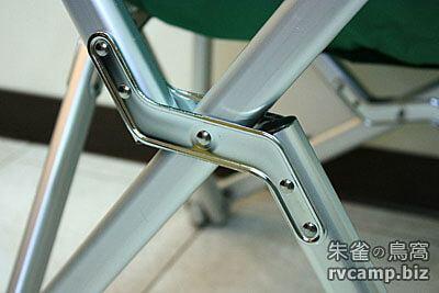 UNRV 環球大川一號椅