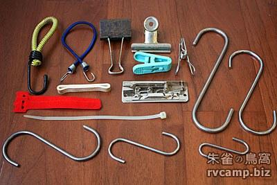露營小工具 - S 鉤 + 夾子 + 束帶 + 彈性鉤 + 營繩扣