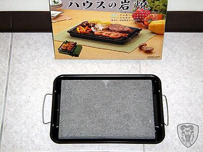 LODGE Pro Logic Square Grill Pan 鑄鐵烤盤 (平底煎鍋)