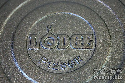 LODGE Pro Logic Square Grill Pan 鑄鐵烤盤 (平底煎鍋)