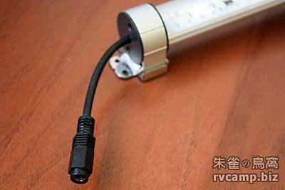 UNRV 環球 LED 轉轉燈 (DC 12V-16V)