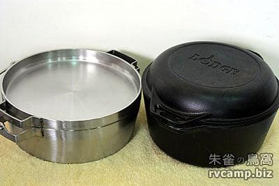 SOTO Stainless Dutch Oven HARF 不鏽鋼荷蘭鍋 (野炊之王)