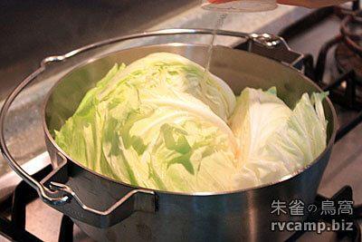 荷蘭鍋料理 - 培根高麗菜 (含 SOTO 不鏽鋼荷蘭鍋開鍋)