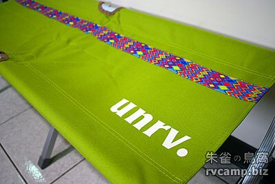 UNRV 環球對對椅 (含 Igloo MaxCold 40 冰桶架應用)