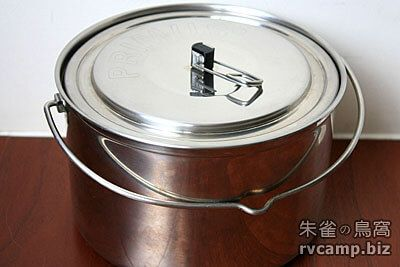 EVERNEW Stainless Cookware 不鏽鋼鍋具組 (套鍋組)
