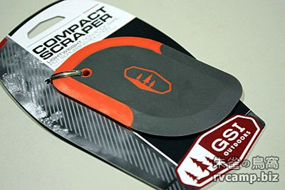 GSI Outdoors Compact Scraper 鍋具清潔刮片