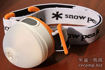 Snow Peak Mini HOZUKI 迷你幻月 LED 營燈 (ES-040WH)