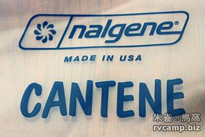 Nalgene Cantene 山貓寬口型彈性摺疊水袋 (3000ml)