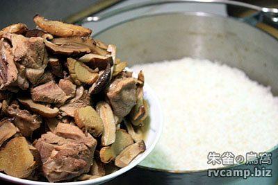 荷蘭鍋料理 - 香菇麻油雞飯 (SOTO 不鏽鋼荷蘭鍋)